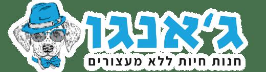 לוגו שקוף עם צל (1)