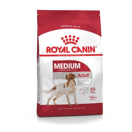 """royal canin- מזון יבש כלבים מבוגרים מדיום 15 ק""""ג"""