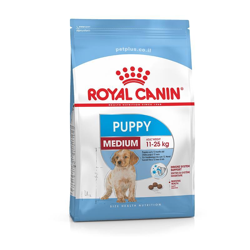 """royal canin- מזון יבש כלבים גורים מדיום 4 ק""""ג"""